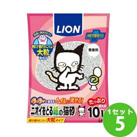 ライオン商事 ニオイをとる紙の猫砂 10L×5袋 ペット【送料無料※一部地域は除く】