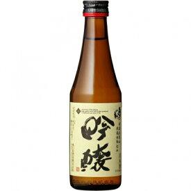 【200円クーポン・ママ割3倍】奥の松酒造(福島) 奥の松吟醸 300 ml×1本 日本酒