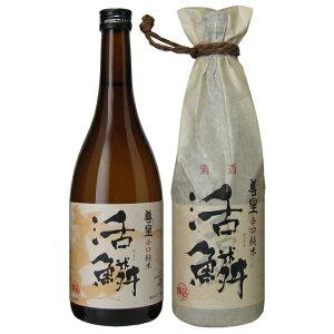 尊皇 [純米酒]
