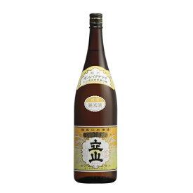 立山酒造(富山) 銀嶺立山純米酒 1800ml×1本 日本酒