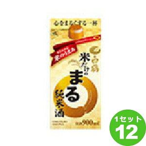 白鶴酒造(兵庫) 米だけのまる純米酒パック 900 ml×12本 日本酒【送料無料※一部地域は除く】