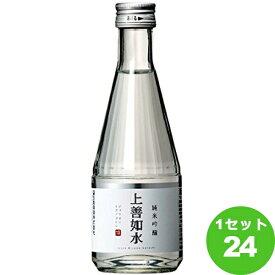 白瀧酒造(新潟) 白瀧上善如水純米吟醸 300 ml×24本 日本酒【送料無料※一部地域は除く】