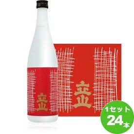 立山酒造(富山) 吟醸立山 富山県720ml×24本 日本酒【送料無料※一部地域は除く】