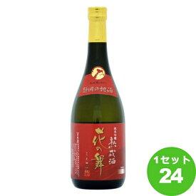 花の舞酒造(静岡) 花の舞純米吟醸熟成酒 720 ml×24本 日本酒【送料無料※一部地域は除く】