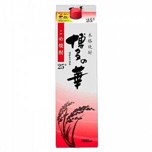 福徳長酒類 博多の華 米焼酎 25度 パック 1800 ml×1本 焼酎