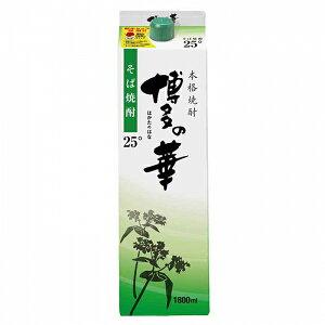 福徳長酒類 博多の華 そば焼酎 25度 パック 1800 ml×1本 焼酎