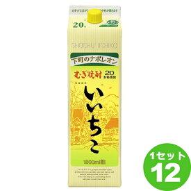 三和酒類(大分) 麦焼酎 いいちこ20゜パック 1800ml×12本 焼酎【送料無料※一部地域は除く】