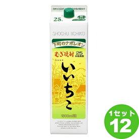 三和酒類(大分) いいちこ 麦焼酎 25度 パック 1800ml×12本 焼酎【送料無料※一部地域は除く】