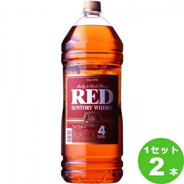 サントリー ウイスキーレッド 大レッド4l(4000ml)ペットボトル 4l(4000ml) ×2本(個)