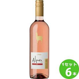 アサヒ サンタ・ヘレナ・アルパカ ロゼワイン チリ750 ml×6本 ワイン