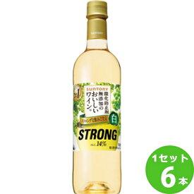 酸化防止剤無添加のおいしいワイン。ストロング 白 ペット 白ワイン フランス720ml×6本 ワイン
