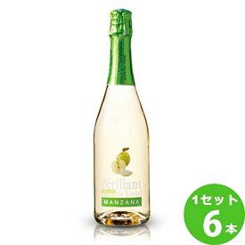 リステルペティアン・ド・リステル青りんごP´etillantdeListelPommeVerteManzanaVerte定番 750 ml ×6本 フランス  サッポロビール ワイン【送料無料※一部地域は除く】【取り寄せ品 メーカー在庫次第となります】