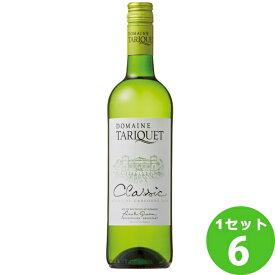 サッポロ ドメーヌ・タリケ タリケクラシックTariqueClassic定番 白ワイン フランス フランスその他750ml×6本 ワイン【送料無料※一部地域は除く】【取り寄せ品 メーカー在庫次第となります】
