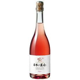 メルシャン 日本のあわ マスカット・ベーリーA ロゼ ロゼワイン 720ml×1本 ワイン【取り寄せ品 メーカー在庫次第となります】