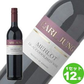 カールユング メルロー 赤 750ml(ノンアルコールワイン)750 ×12 ワイン【送料無料※一部地域は除く】