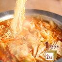 李朝園 プデチゲ ミールキット 2人前 ニラチヂミ5枚入 セツト 【冷凍】 オリジナル 韓国料理 韓国鍋 鍋 鍋セット 韓国…