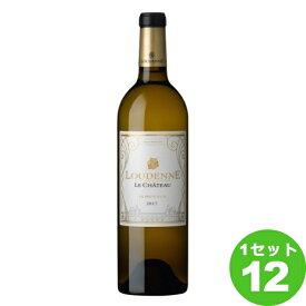 シャトー ルデンヌ ブランCHATEAU LOUDENNE B La NC 白ワイン フランス ボルドー 750ml ×12本 ワイン【送料無料※一部地域は除く】