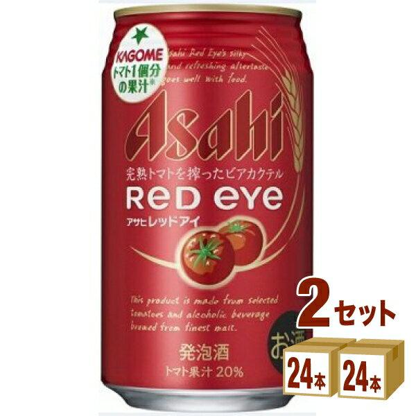 アサヒ レッドアイ 350ml ×48本(個)