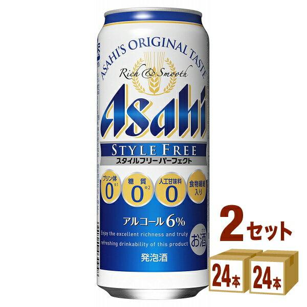 アサヒ スタイルフリーパーフェクト 500ml ×48本(個)