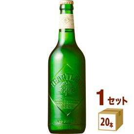 キリン ハートランドビール 500ml×20本(個)×1ケース ビール