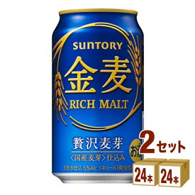 サントリー 金麦 350ml×24本(個)×2ケース 新ジャンル