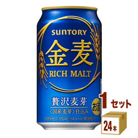 サントリー 金麦 350ml×24本(個)×1ケース 新ジャンル