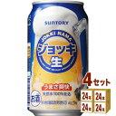 サントリー ジョッキ生 350ml×24本(個)×4ケース 新ジャンル