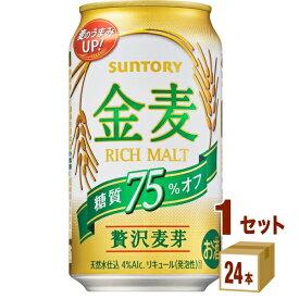 サントリー 金麦〈糖質75%オフ〉 350ml×24本(個)×1ケース 新ジャンル