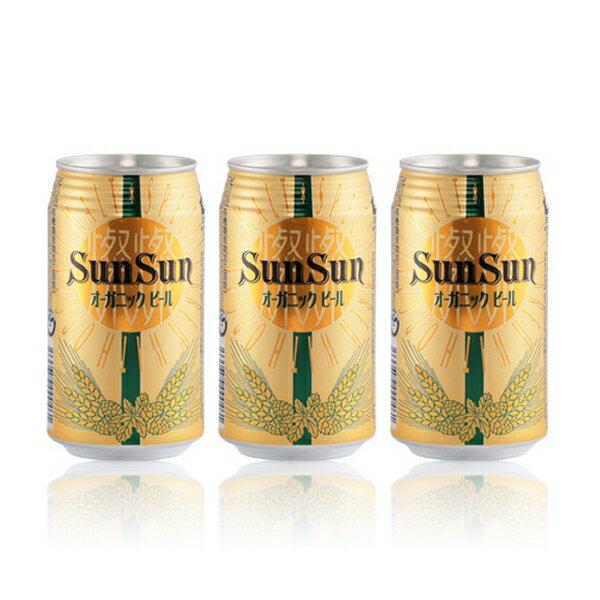 【ママ割3倍】サンサン オーガニックビール 350ml(24本入)×3ケース ヤッホーブルーイング(長野)クラフトビール ※送料無料 の判別は下記【すべての配送方法と送料を見る】でご確認できます