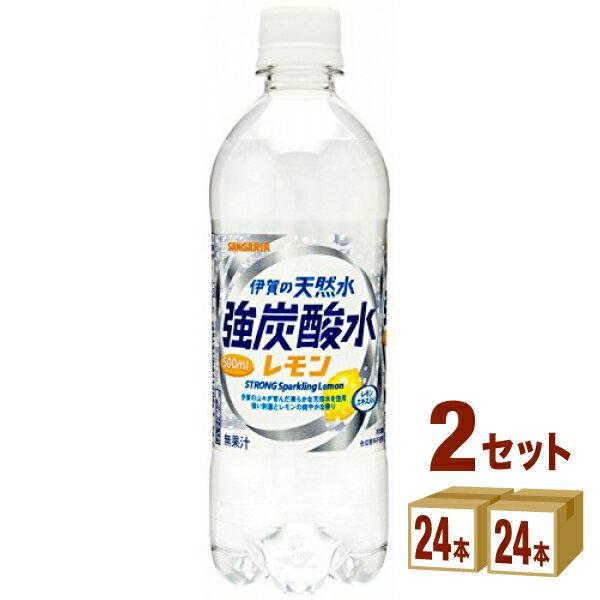 日本サンガリア 伊賀の天然水 強炭酸水 レモン 500ml ×48本(個)