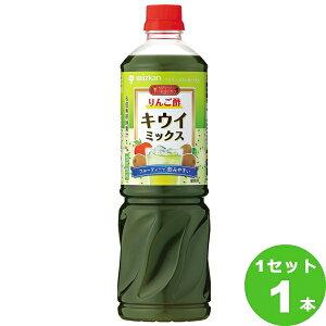[ママ割3倍 キャッシュレス5倍]ミツカン ビネグイットりんご酢キウイミックス  1000ml×1本(個) 飲料