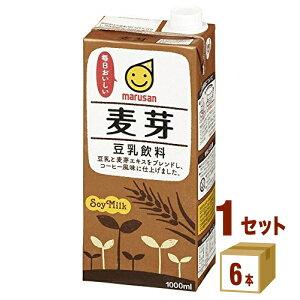 マルサンアイ 豆乳飲料 麦芽 1000 ml×6本×1ケース (6本) 飲料【送料無料※一部地域は除く】