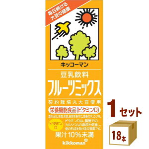 キッコーマンソイ 豆乳飲料フルーツミックス 200 ×18本×1ケース (18本) 飲料【送料無料※一部地域は除く】
