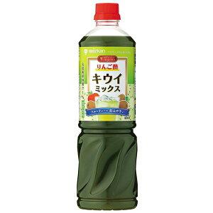 ミツカン ビネグイットりんご酢キウイミックス  1000ml×1本 飲料
