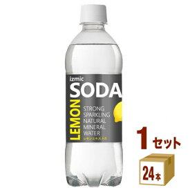 イズミックSODA(ソーダ) レモン 天然水 強炭酸水 500ml ×24本×1ケース (24本) 飲料【送料無料※一部地域は除く】