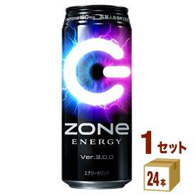 サントリー ZONe ゾーン エナジー 500ml ×24本×1ケース (24本) 飲料【送料無料※一部地域は除く】