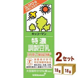 キッコーマンソイ 特濃調整豆乳パック 200 ×18本×2ケース 飲料【送料無料※一部地域は除く】