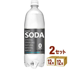 イズミック SODA(ソーダ) 天然水 強炭酸水 1000ml ×12本×2ケース (24本) 飲料【送料無料※一部地域は除く】