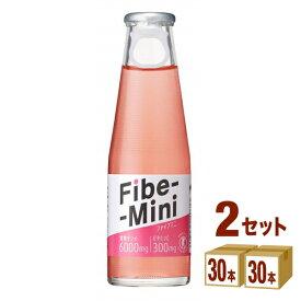 大塚製薬 ファイブミニ 瓶 100ml×30本×2ケース (60本) 飲料【送料無料※一部地域は除く】