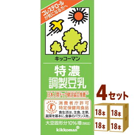 キッコーマンソイ 特濃調整豆乳パック 200 ×18本×4ケース 飲料【送料無料※一部地域は除く】