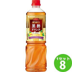 ミツカン ビネグイットはちみつ黒酢6倍 1000ml ×8本 飲料【送料無料※一部地域は除く】