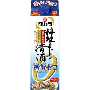 宝酒造 料理のための清酒糖質ゼロパック 900ml ×1本 調味料【送料無料※一部地域は除く】