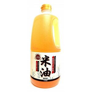 【6本まで同一送料】ボーソー油脂 米油 こめ油 国産 ペット 1350ml ×1本(個) 食品