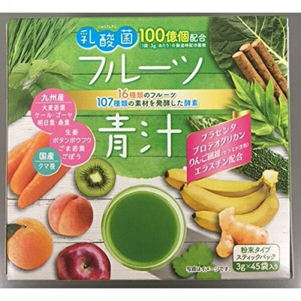 新日配薬品 乳酸菌入りフルーツ青汁45包 ×1本(個) 食品