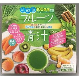 [200円クーポン・ママ割5倍]新日配薬品 乳酸菌入りフルーツ青汁45包 ×1本(個) 食品