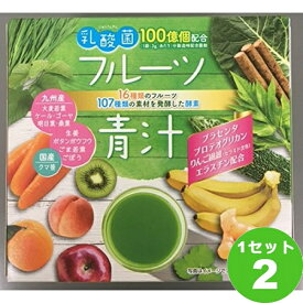 [200円クーポン・ママ割5倍]新日配薬品 乳酸菌入りフルーツ青汁45包 ×2本(個) 食品