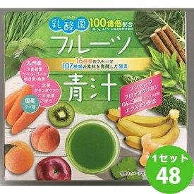 [200円クーポン・ママ割5倍]新日配薬品 乳酸菌入りフルーツ青汁45包 ×48本(個) 食品