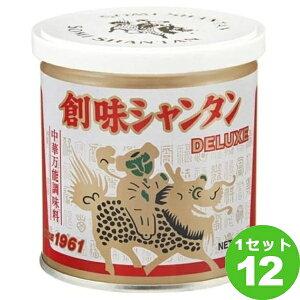 創味食品 シャンタンDELUXE 250 ml×12缶 調味料【送料無料※一部地域は除く】