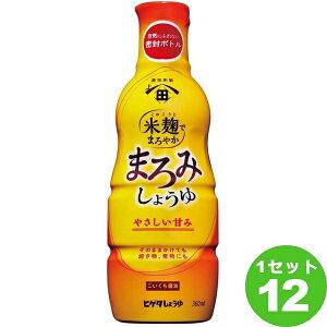 ヒゲタ醤油 米麹で まろやか まろみ しょうゆ 360ml×12本 調味料【送料無料※一部地域は除く】