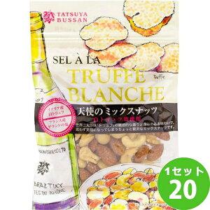 龍屋物産 天使のミックスナッツ 90g×20袋 食品【送料無料※一部地域は除く】